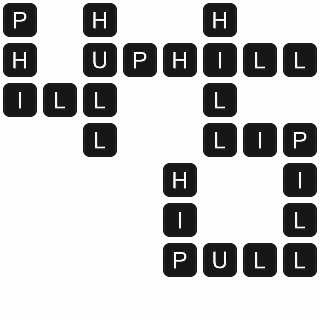Wordscapes level 2967 answers